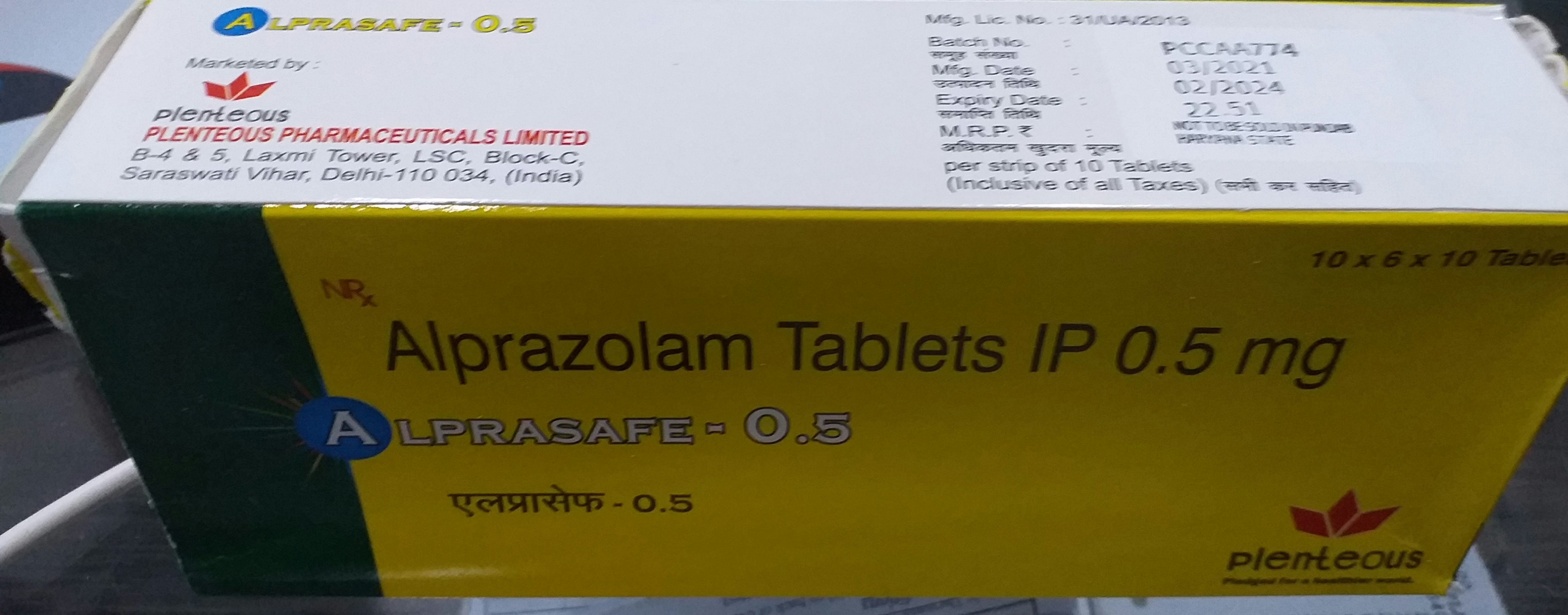 Alprasefe 0.5 mg