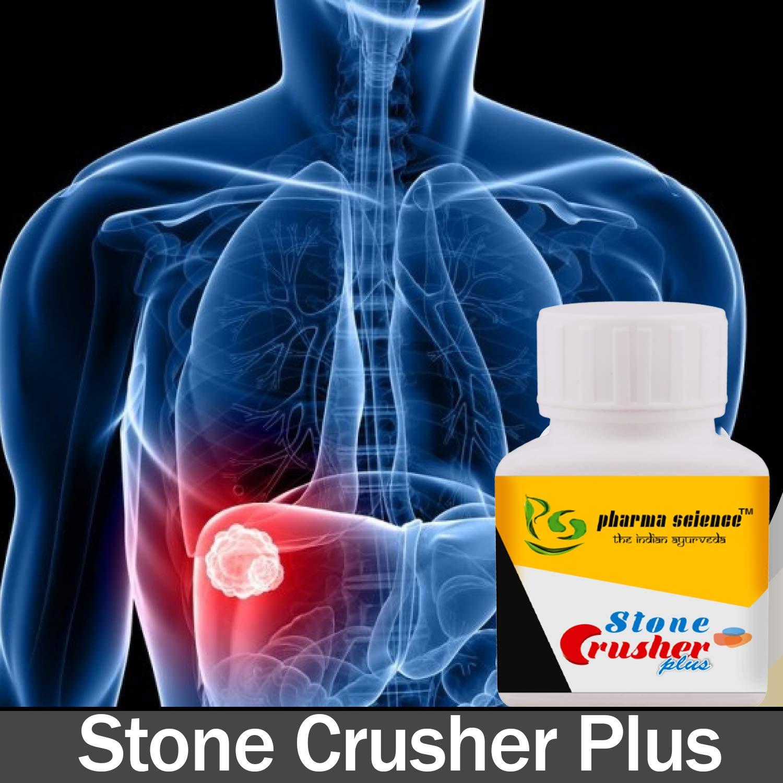 Pharma Science Stone Crusher Plus For Kidney Stone