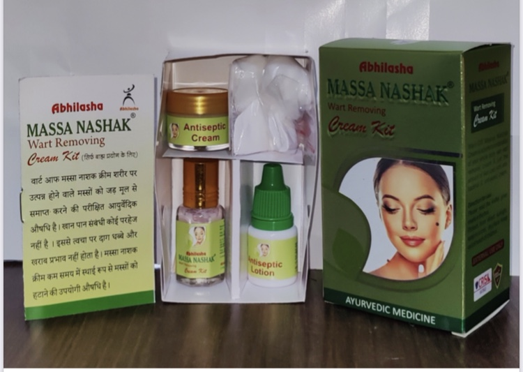 MASSA NASHAK CREAM KIT