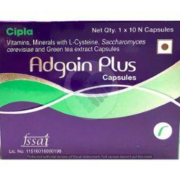 ADGAIN PLUS CAP