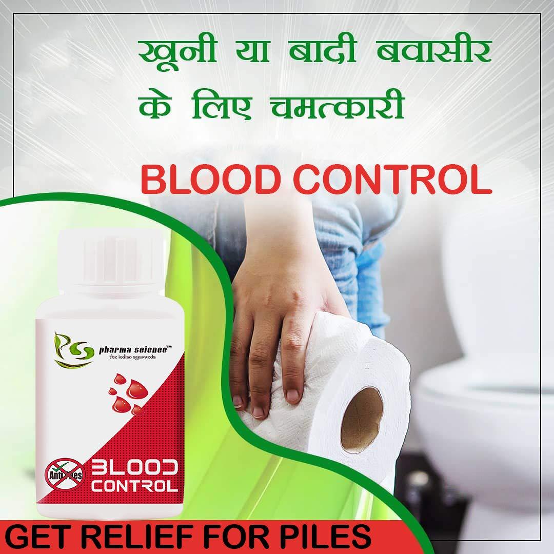 Pharma Science Blood Control For Bleeding Piles