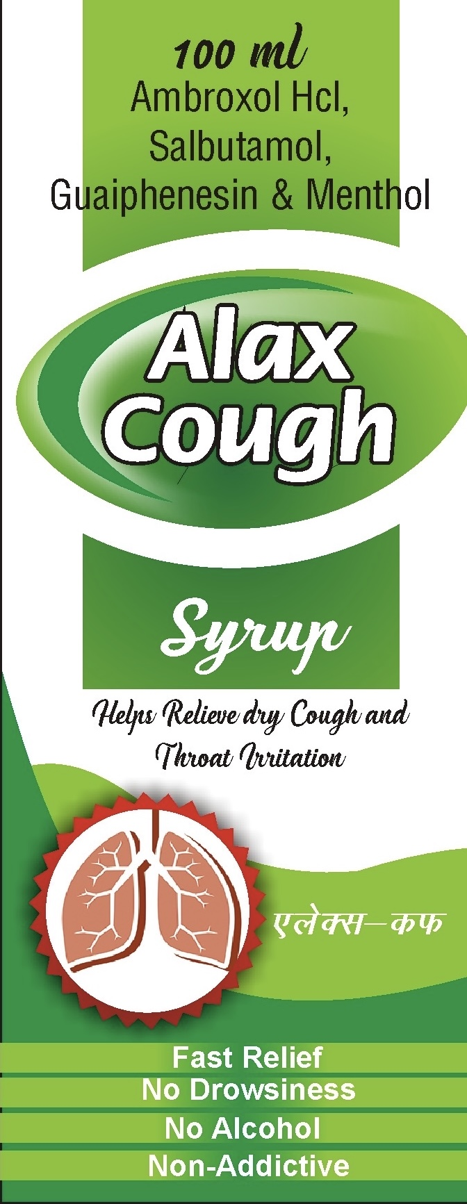 ALAX COUGH SYRUP 100ML