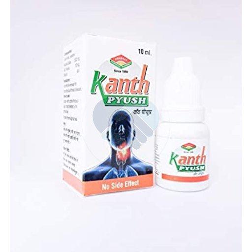 Kanth Pyush