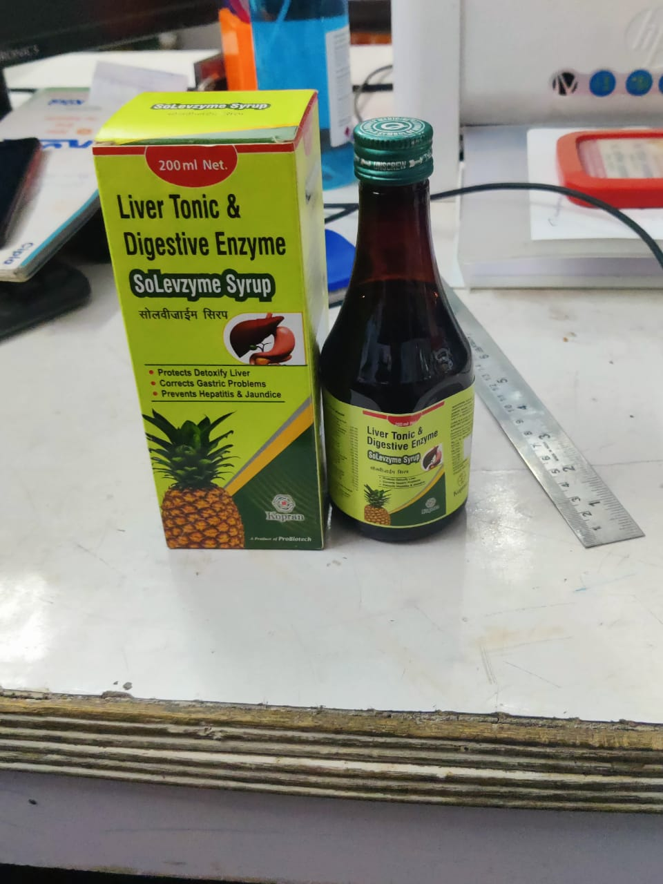 SOLEVZYME SYRUP 11/23