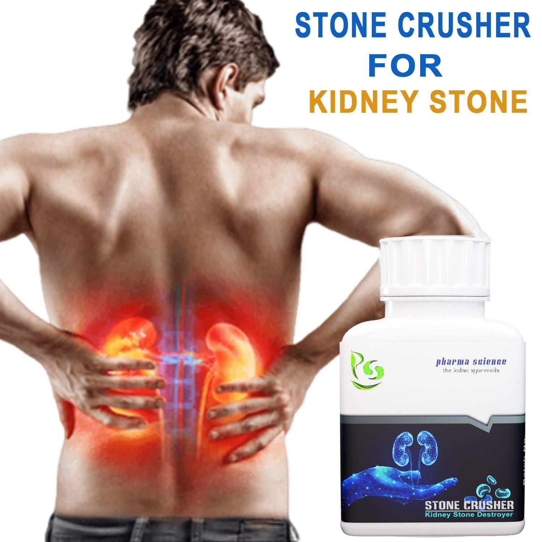 Pharma Science Stone Crusher For Kidney Stone